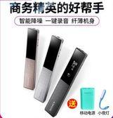 Sony/索尼錄音筆ICD-TX650專業高清降噪上課用學生隨身聽播放器 NMS小明同學