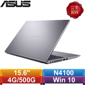 ASUS華碩 Laptop 15 X509JB-0121S1035G1 15.6吋筆記型電腦 冰柱銀