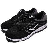 Mizuno 慢跑鞋 Ezrun 黑 白 網布透氣 黑白 運動鞋 基本款 女鞋【PUMP306】 J1GF183801