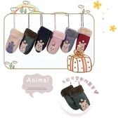 兒童配件(一)~冬季兒童包指圖案保暖手套(P11760)★水娃娃時尚童裝★