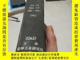二手書博民逛書店CHEMICAL罕見PROCESSING.Vol.25.Nos.