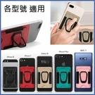 三星 S21 A72 A52 A32 Note20 Ultra A42 5G A71 A51 S20+ A70 荔枝紋插卡 透明軟殼 手機殼 保護殼