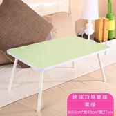 電腦桌可摺疊桌學習簡約小桌子大學生做桌懶人桌家用簡易床上書桌WD  電購3C