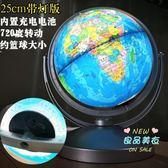 地球儀 政區地球儀20cm中號高清台燈地球儀學生用32cm家居擺設中英文T