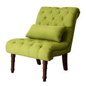 【Hampton 漢汀堡】愛琴海休閒單人沙發-3色可選(一般地區免運費鄉村綠