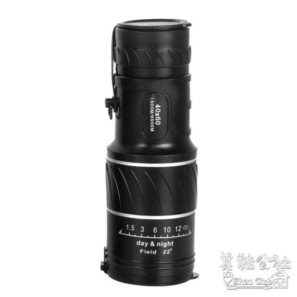 大口徑高清高倍微光夜視便攜兒童成人單筒望遠鏡OU1576『美鞋公社』