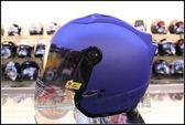 [中壢安信]SOL SL-27S SL27S 素色 消光寶藍 安全帽 半罩式安全帽 再送好禮2選1 簡配價