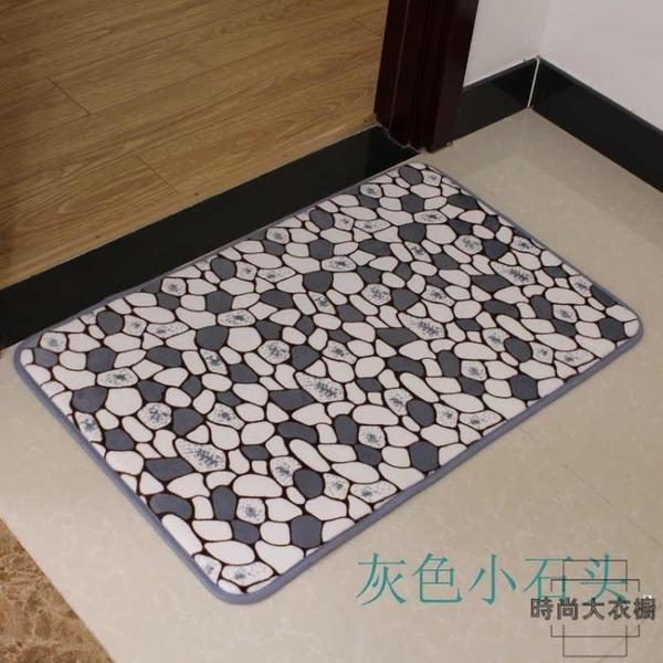 家用衛生間浴室吸水廚房防滑地墊門墊地毯腳墊【時尚大衣櫥】