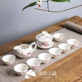 陶瓷青花瓷茶杯蓋碗茶具不帶禮盒 潮流小鋪