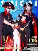 萬聖節兒童披風男童幼兒園表演成人海盜斗篷女服裝親子裝衣服道具