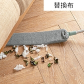 家用伸縮清潔除塵 替換布 清潔布 除塵布
