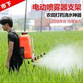 多噴頭鋁合金多噴頭農用機動支架農田打藥背負式電動噴霧器配件igo 【PINKQ】