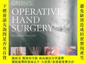 二手書博民逛書店Green s罕見Operative Hand Surgery