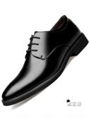 皮鞋 男秋季男士商務正裝皮鞋英倫系帶休閒鞋黑色透氣軟面皮男鞋子