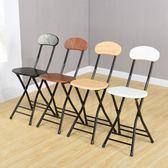 折疊椅 時尚折疊椅子家用餐椅凳子靠背椅宿舍椅簡約折疊椅子便攜折疊圓凳