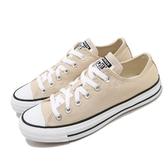 Converse 休閒鞋 Chuck Taylor All Star 卡其 白 奶茶色 男鞋 女鞋 基本款 運動鞋【ACS】 168580C