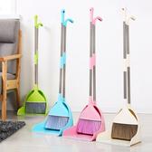 掃把組合  創意掃把簸箕套裝組合家用軟毛笤帚衛生間掃地魔法掃帚地板帶刮齒T  4色 交換禮物