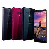 【送保套+手機支架】HTC U12+ 6GB/128GB 6吋八核雙卡機