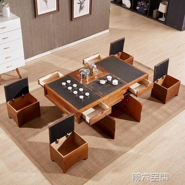 茶几 現代簡約火燒石功夫茶幾北歐大理石多功能客廳茶幾辦公室茶藝桌椅 年前大促銷 MKS
