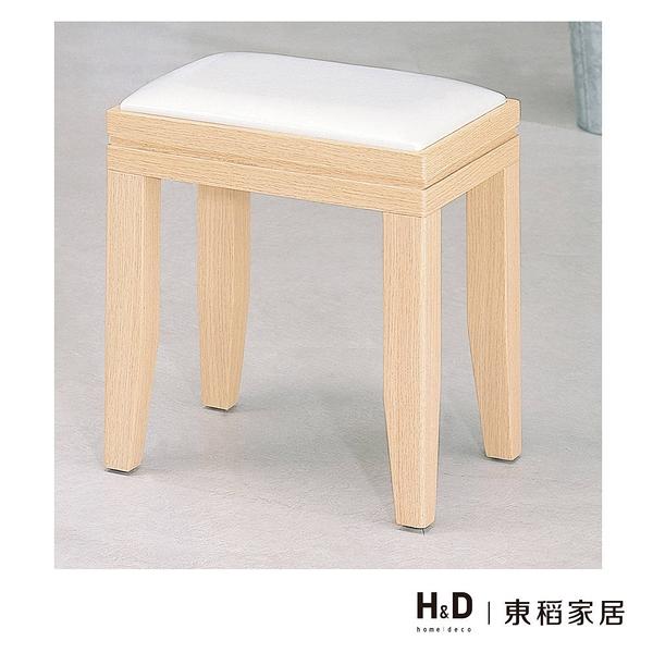 簡約造型化妝椅(21CM/692-2)/H&D東稻家居