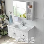 簡約現代浴室柜組合衛生間PVC洗臉盆洗手池衛浴掛墻式吊柜洗漱台QM『櫻花小屋』