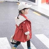 女童秋裝風衣中長款2019新款1一3歲兒童韓版連帽2女寶寶外套春秋5 【七七小鋪】