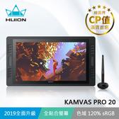 【意念數位館】HUION KAMVAS PRO20 (2019) 繪圖螢幕
