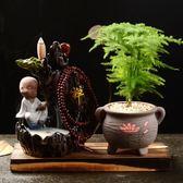 倒流香爐創意家用室內大號茶道擺件熏香紫砂禪意小和尚招財沉檀香 七夕節禮物八八折下殺