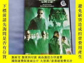 二手書博民逛書店DVD罕見黑客帝國矩陣革命(精裝)Y17719 李連杰 廣東音像