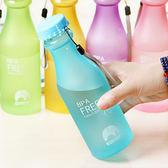 韓國 摔不破 汽水瓶 550ML 隨身 水杯 水瓶 運動 水壺 星巴克 冷水壺 非 MY BOTTLE 【RS335】