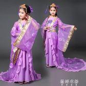 新款兒童古裝女童漢服拖尾小貴妃裝唐朝公主仙女裝COS演出服親子  蓓娜衣都