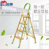 梯子家用梯加厚鋁合金梯子室內折疊梯人字梯移動樓梯工程樓梯凳椅 最後一天8折