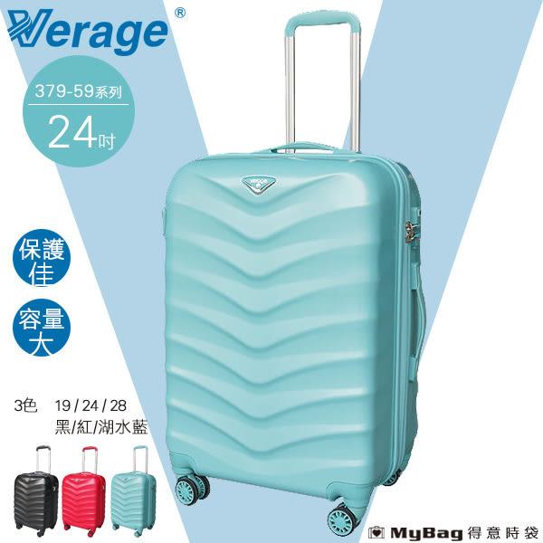 Verage 維麗杰 行李箱 24吋 海鷗系列隱藏式加大旅行箱 379-5924 得意時袋