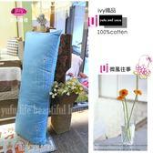 ivyの 織品【天長地久系列】『微風往事』藍色/100%純棉˙長抱枕(1.5*4尺) MIT