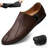 豆豆鞋 男鞋春夏新款休閒商務皮鞋懶人工作鞋駕車鞋中年爸爸鞋透氣豆豆鞋 coco