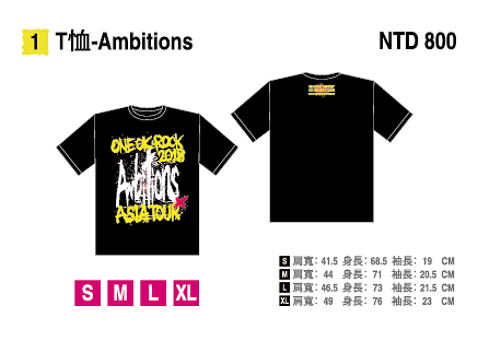 ONE OK ROCK《AMBITIONS ASIA TOUR 2018 in TAIWAN》T恤-Ambitions