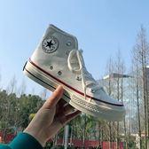 2019春季新款高筒帆布鞋男女韓版潮流百搭休閒布鞋情侶高邦潮鞋子 茱莉亞