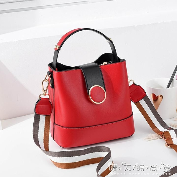 上新小包包女新款韓版百搭大氣手提時尚水桶包女士單肩斜背包晴天時尚