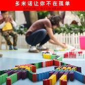 多米諾骨牌智力標準兒童益智