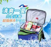 保溫箱嬋之語送餐保溫箱便攜冷藏箱包外賣包冰包保溫包加厚午餐包19LYYS【創時代3C館】