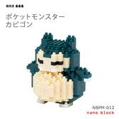【日本 Kawada 河田】Nanoblock 迷你積木-神奇寶貝/寶可夢 卡比獸 NBPM-012