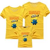 親子裝。小小兵樣式短袖T恤(爸媽款) (AD50319) *繪米熊童裝*
