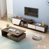 北歐電視櫃現代簡約客廳臥室小型地櫃新中式簡易電視機櫃 PA12316『男人範』