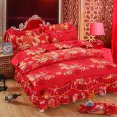 85折免運-床罩四件套結婚慶大紅床裙四件套結婚被套被罩婚房情侶床罩裙四件套WY
