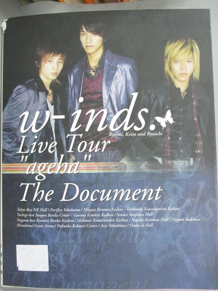 【書寶二手書T8/寫真集_XAM】w-inds Live Tour ageba_the Document