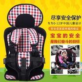 簡單嬰兒童安全座椅汽車用背帶寶寶小孩坐椅0-4歲4-12歲便攜式「輕時光」