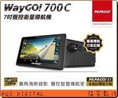 送R1後鏡頭+32GB+原廠觸控筆【福笙】PAPAGO WAYGO 700C Wi-Fi  衛星導航+行車記錄器+娛樂平板