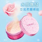 NARUKO森玫瑰冰晶魔光水蜜粉8g