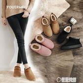 新款秋冬季女鞋中筒雪地靴棉鞋短靴女春短筒女靴鞋子加絨靴子 草莓妞妞