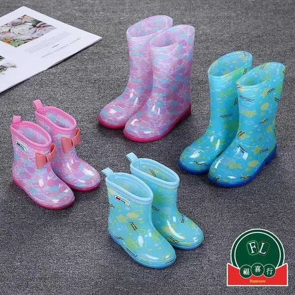 卡通透明雨靴可愛兒童短筒小童男女童水鞋雨靴兒童雨鞋防滑寶寶【福喜行】